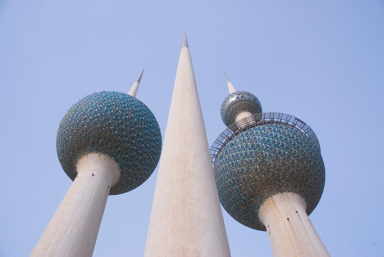 Kuwait Towers 4 - Kuwait City, Kuwait