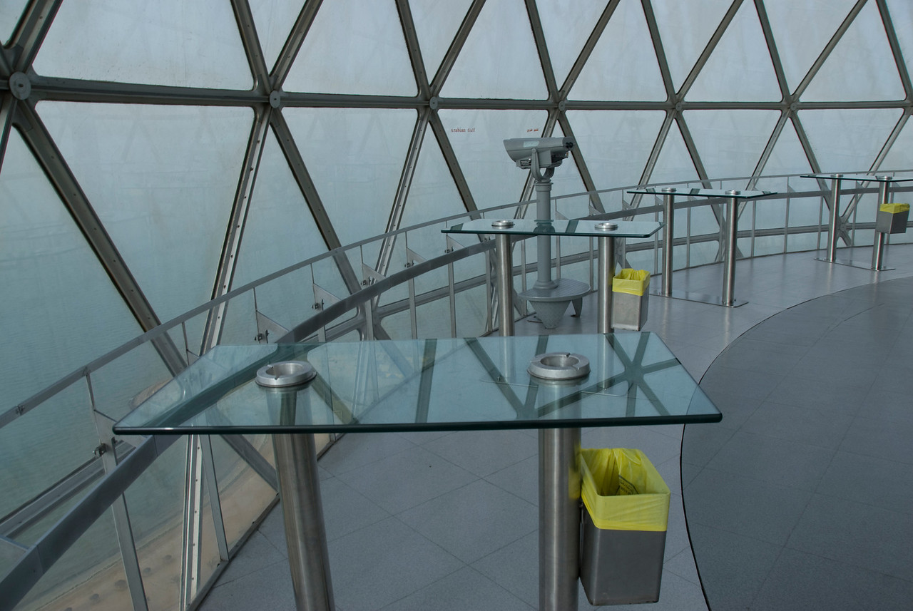 Inside Kuwait Towers, Ashtrays - Kuwait City, Kuwait