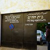 Jewish Cemetery--Fes