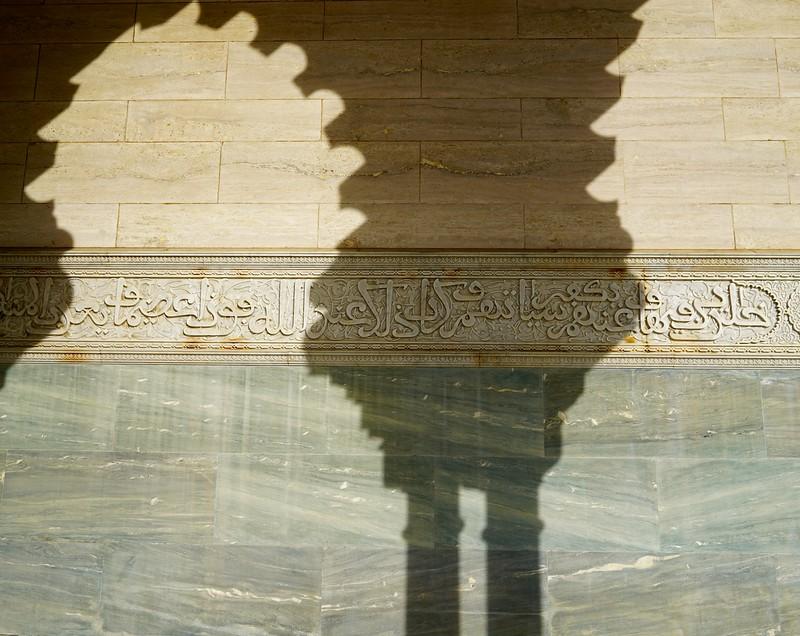 Mausoleam of Muhammad V
