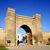 Bab Mrissa (gate)