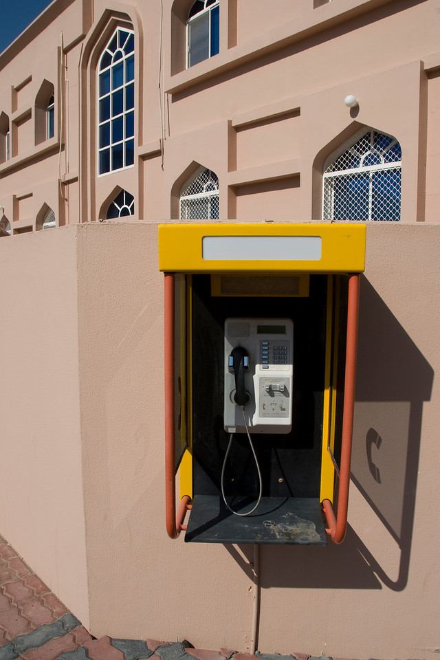 Pay Phone - Musandam, Oman
