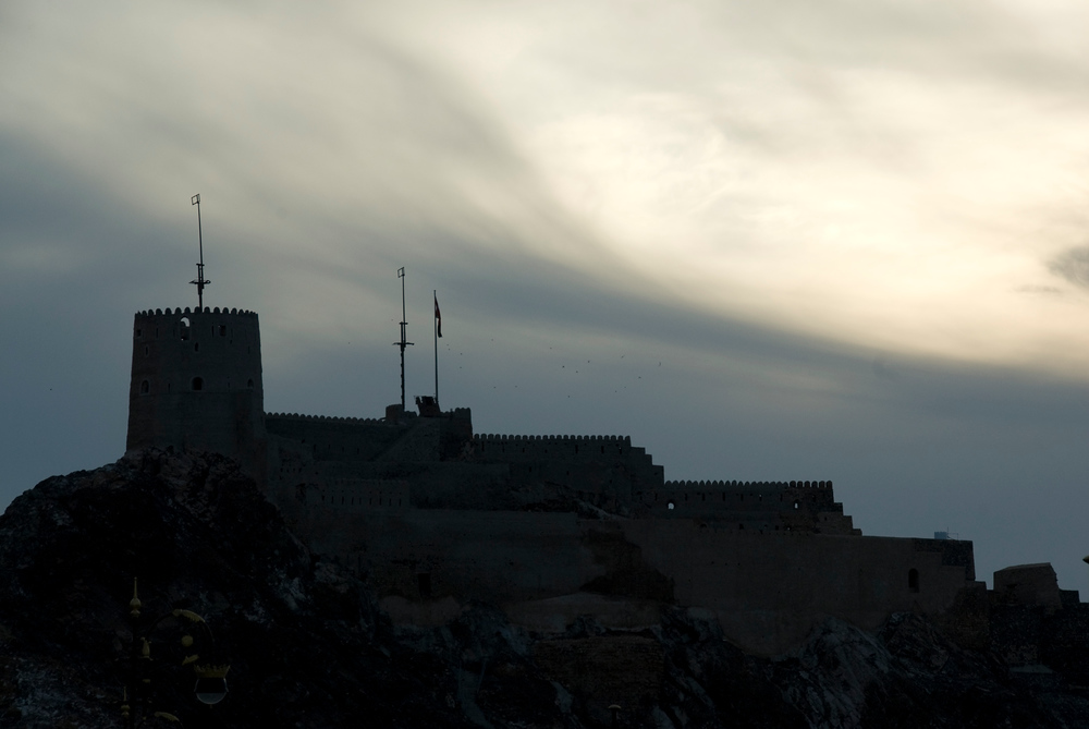 Fortification on a hill in Muscat, Oman