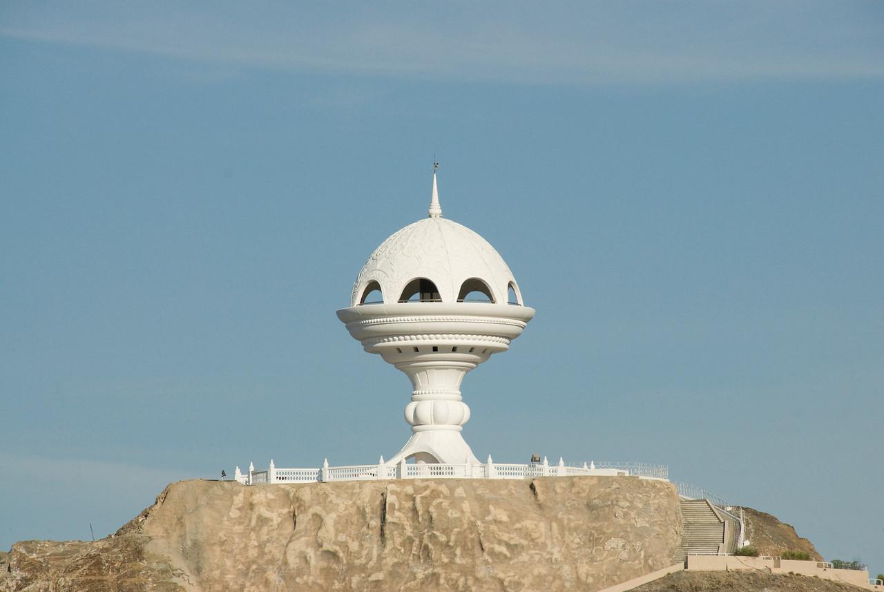 Riyam Monument, giant incense burner, in Mutrah, Muscat, Oman