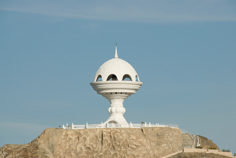 Riyam Monument, giant incense burner, in Mutrah, Muscat, Oman