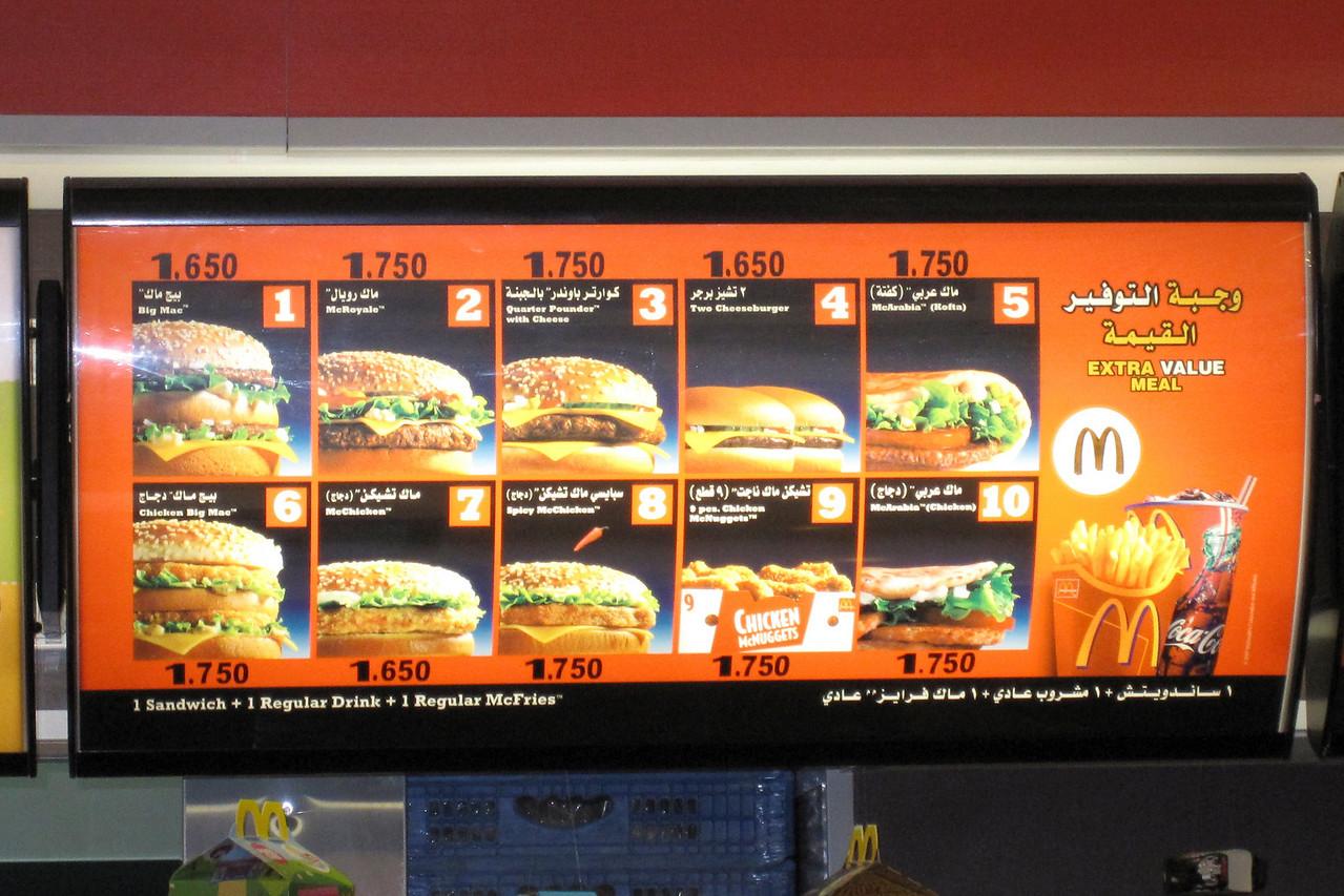 McDonald's menu in Muscat, Oman