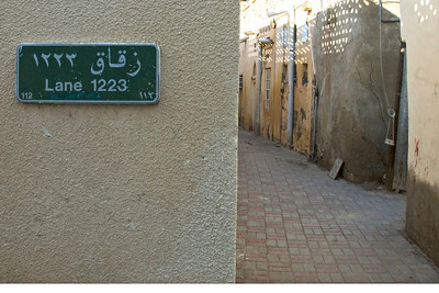 Lane Sign - Muscat, Oman