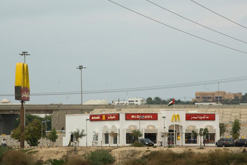 McDonald's in Muscat, Oman
