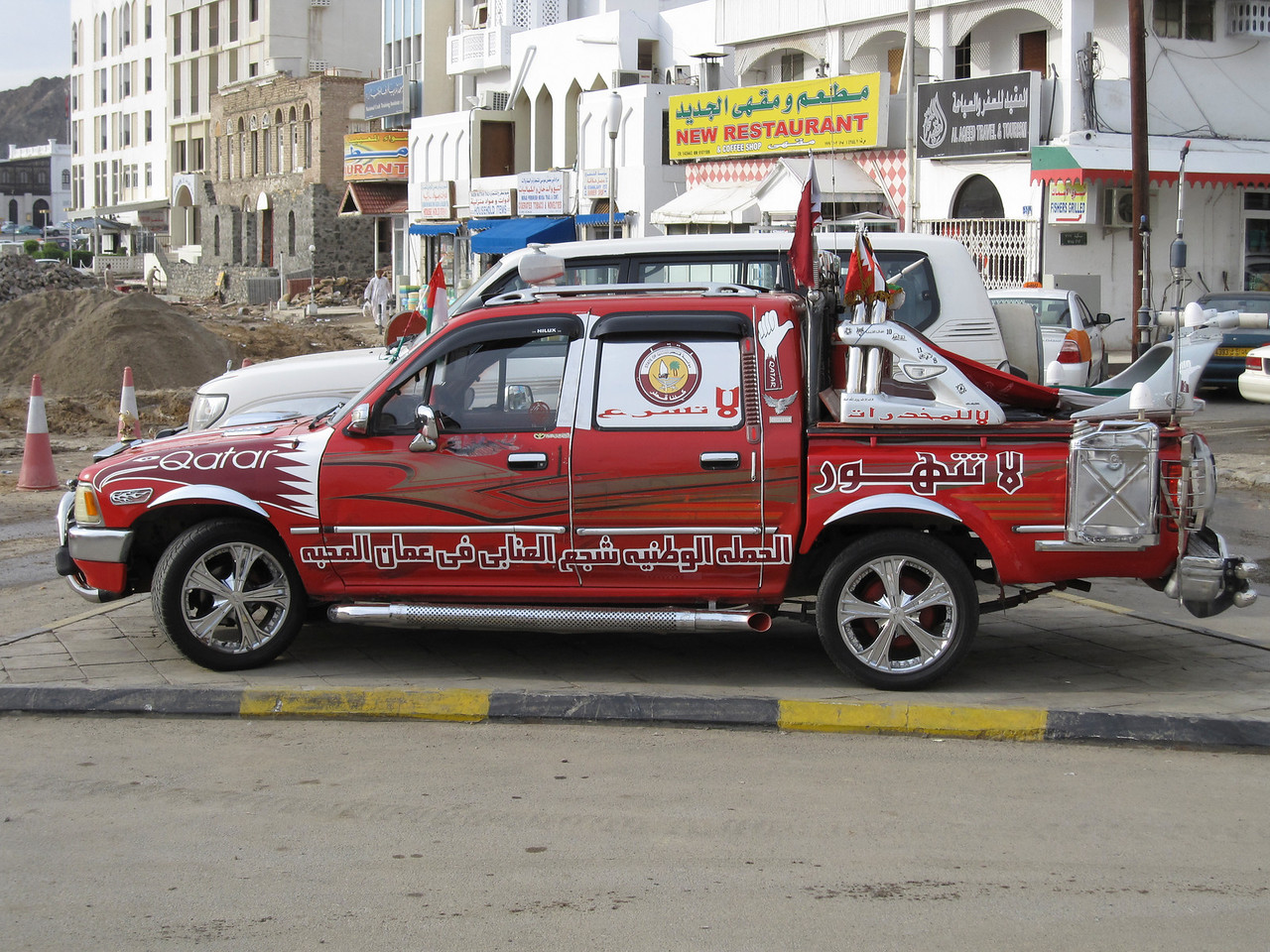 Colorful pickup truck in Muscat, Oman