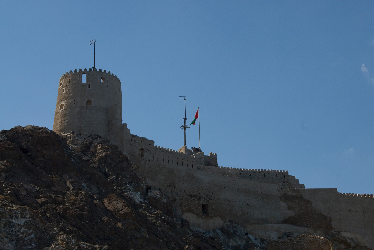 Fort Over Muttrah Bay - Muscat, Oman