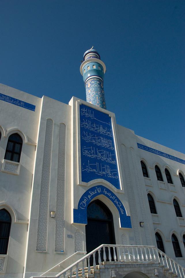 Muttrah Mosque - Muscat, Oman