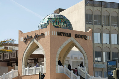 Muttrah Souk Sign - Muscat, Oman