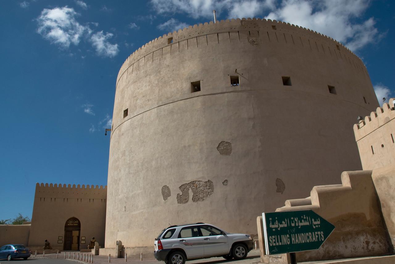 Nizwa Fort 5 - Nizwa, Oman