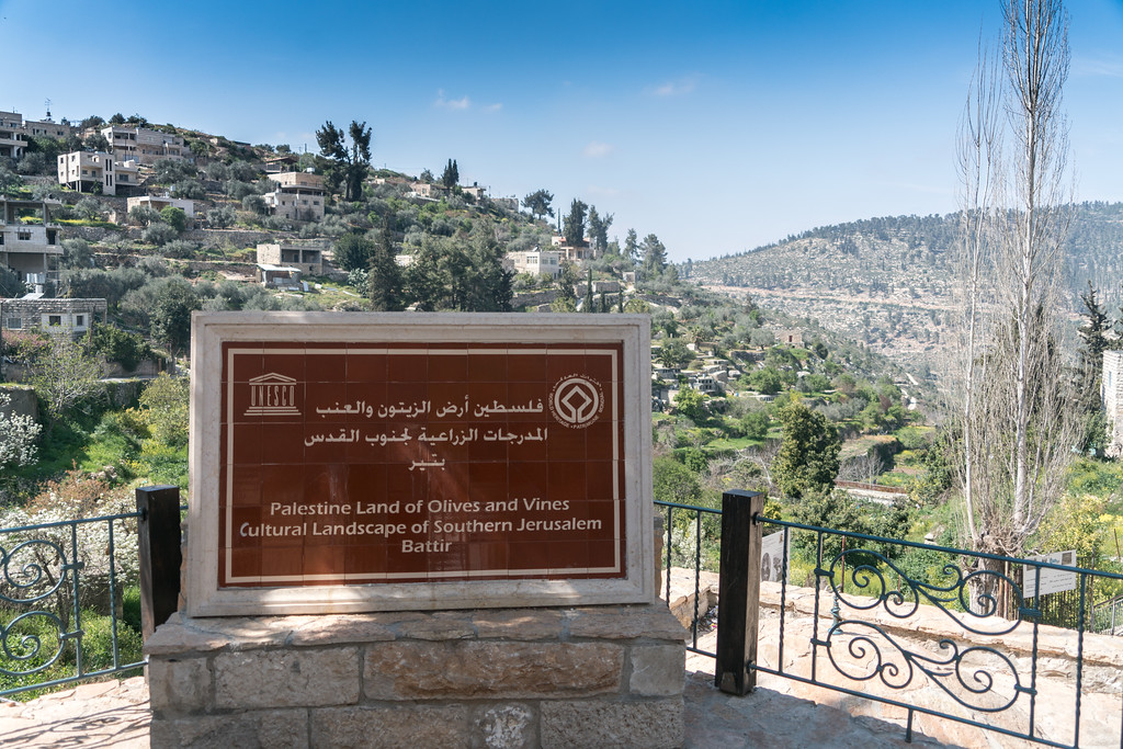 UNESCO World Heritage Sites in Palestine