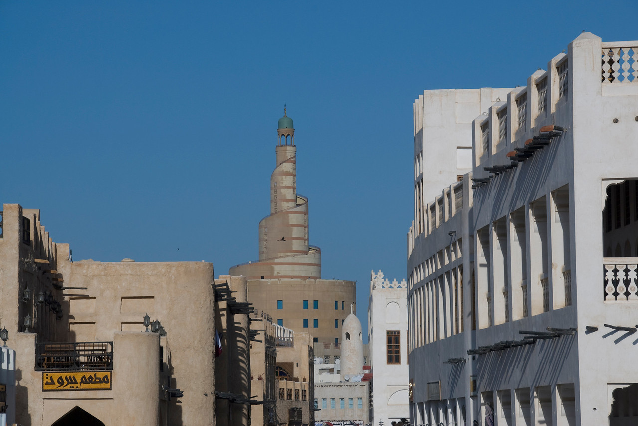 Spire and Souk 2 - Doha, Qatar