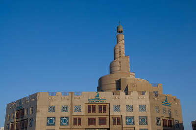 Islamic Cultural Center - Doha, Qatar