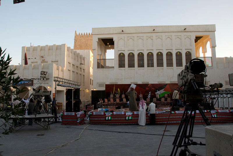 Gaza Benefit Set - Doha, Qatar