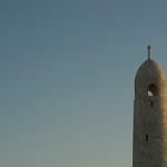 Travel to Qatar