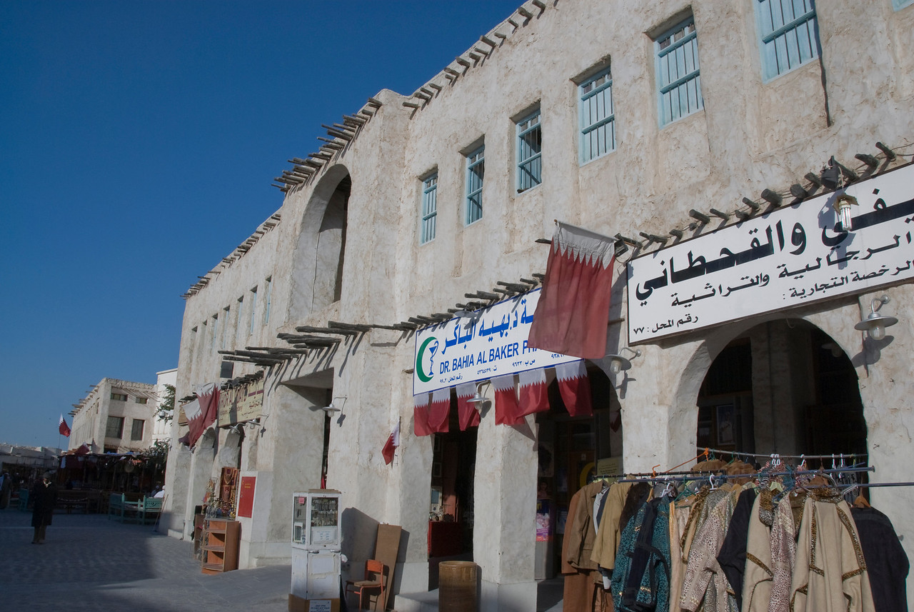 Store in Souk with Qatari Flags - Doha, Qatar
