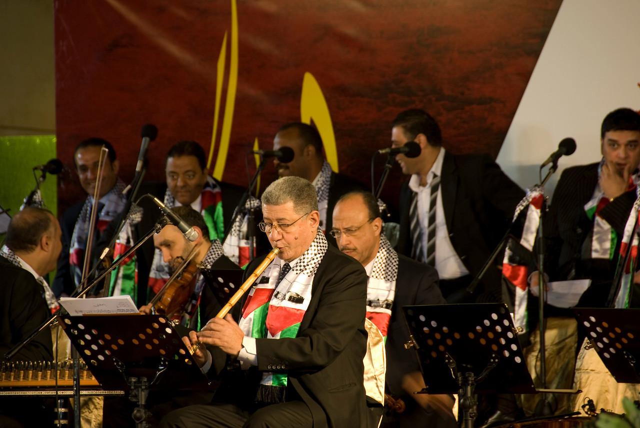 Gaza Benefit Musician - Doha, Qatar
