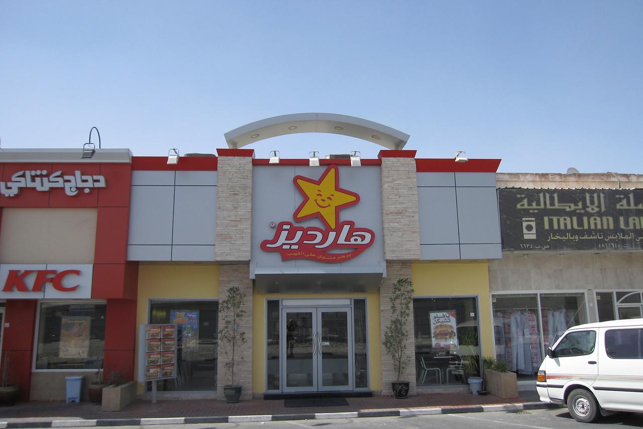 Storefront in Doha, Qatar