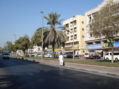 Naif Road, Deira, Dubai - UAE.
