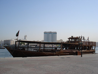 Al Khaleej Dubai, Bur Dubai, Dubai - UAE.