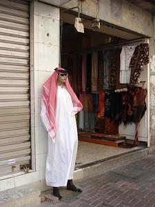 Arabian fashion store, Deira, Dubai - UAE.