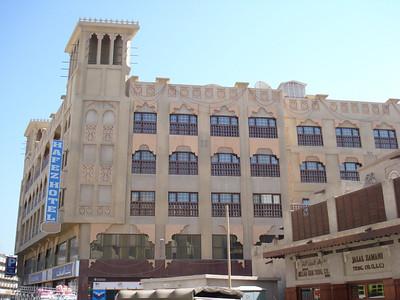 Hafez Hotel, Deira, Dubai - UAE.