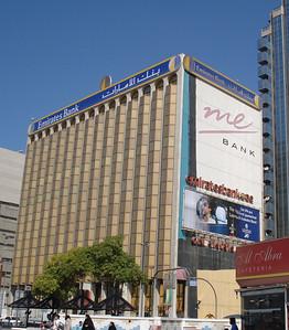 Emirates Bank Building, Deira, Dubai - UAE.