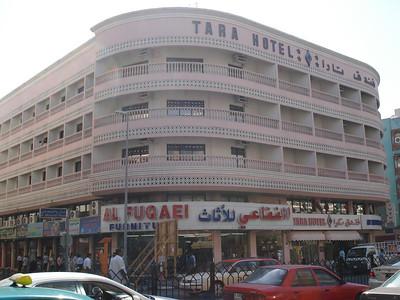 Tara Hotel, Deira, Dubai - UAE.