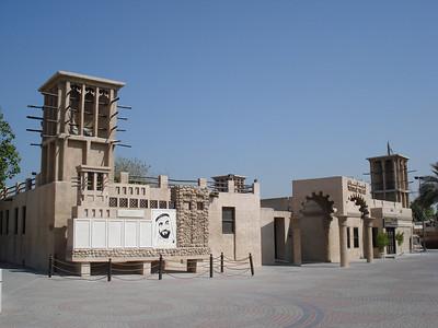 Heritage Village, Dubai - UAE.