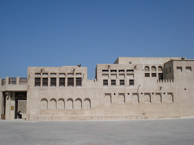 Sheikh Saeed Al Maktoum House, Dubai - UAE.