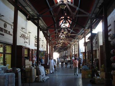 Deira covered souq, Deira, Dubai - UAE.