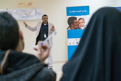 April 16 - East Amman - Unicef and Jordan River foundation Early Childhood development night class for parents