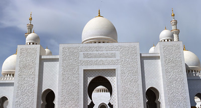 West gate of the Great Mosque of Abu Dhabi