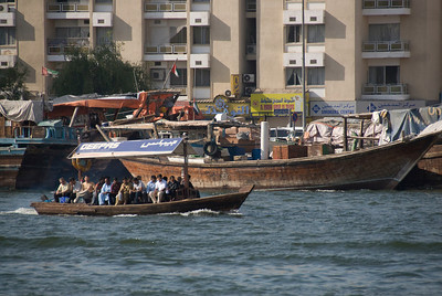 Dhow with passengers - Dubai, UAE