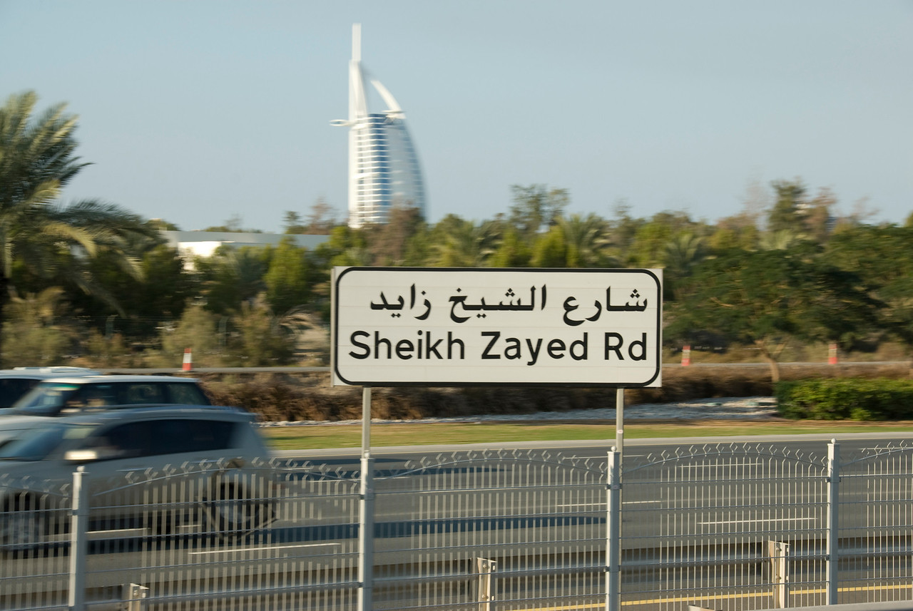 Sheik Zayed Road Sign - Dubai, UAE