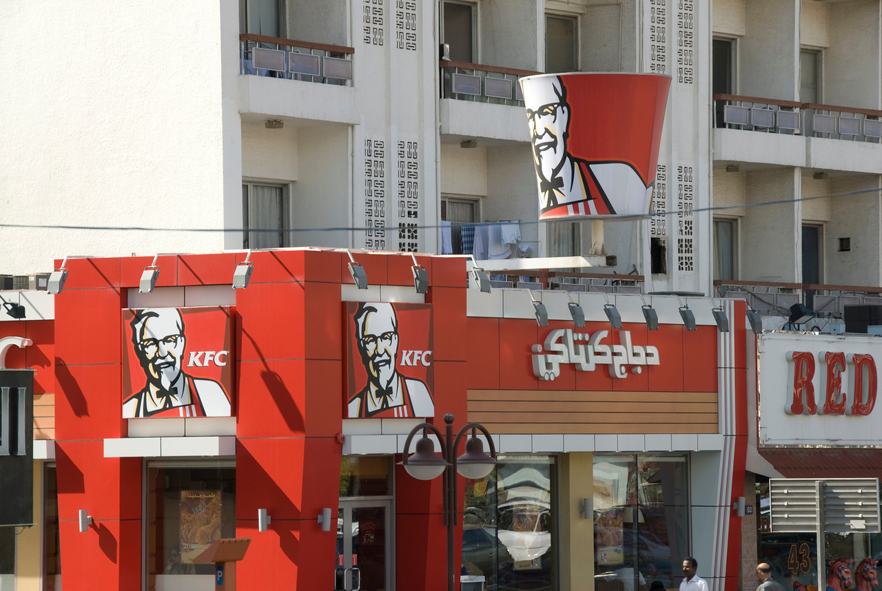 KFC Storefront - Dubai, UAE