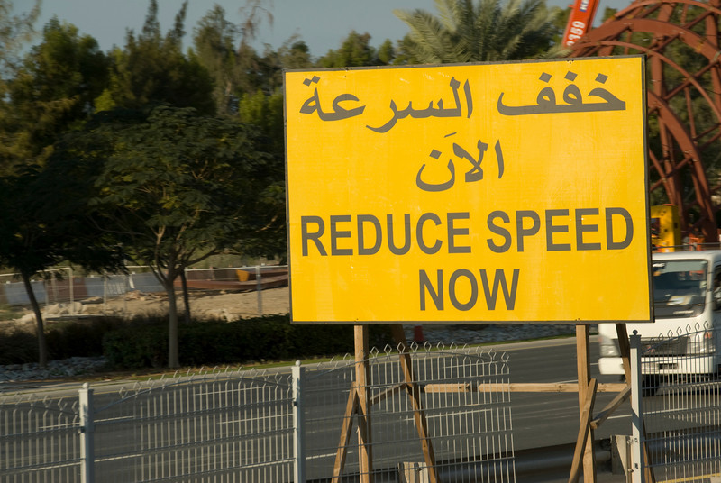 Construction Sign - Dubai, UAE