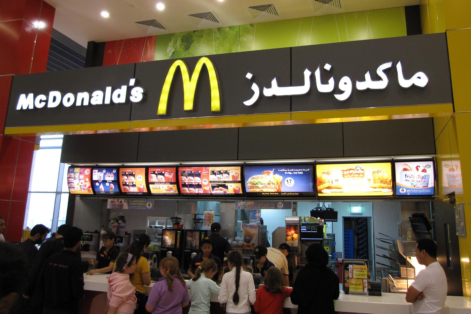 McDonald's Drive Sign 2 - Dubai, UAE