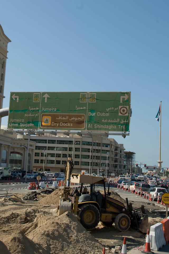 Road Construction - Dubai, UAE