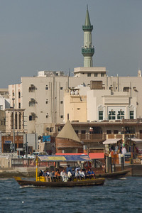 Dhow and Minaret - Dubai, UAE