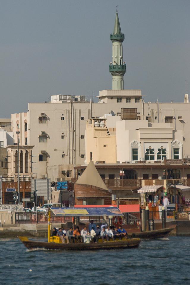 Dhow and Minaret - Dubai, UAE