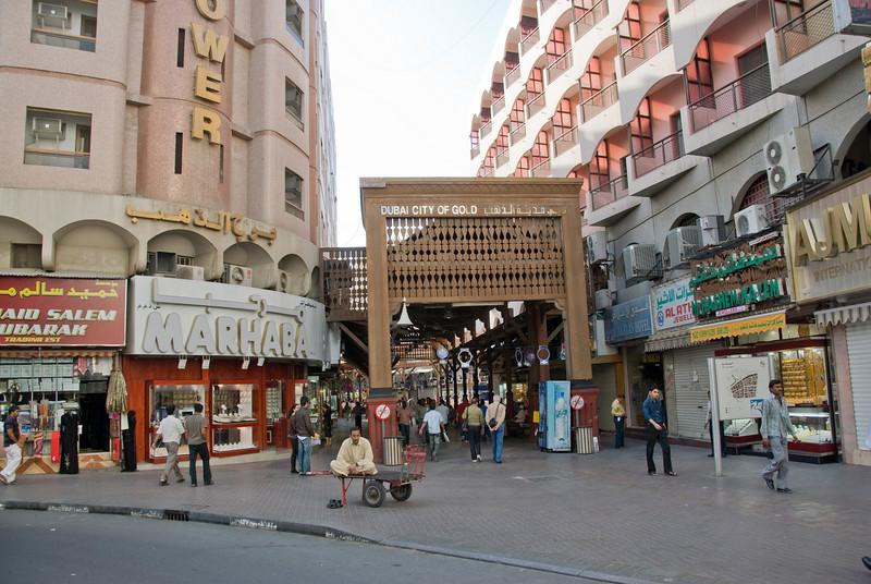 Entrance 1, Gold Souk - Dubai, UAE