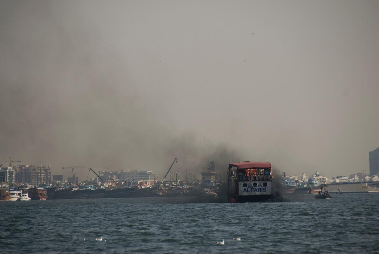 Boat Smoking - Dubai, UAE