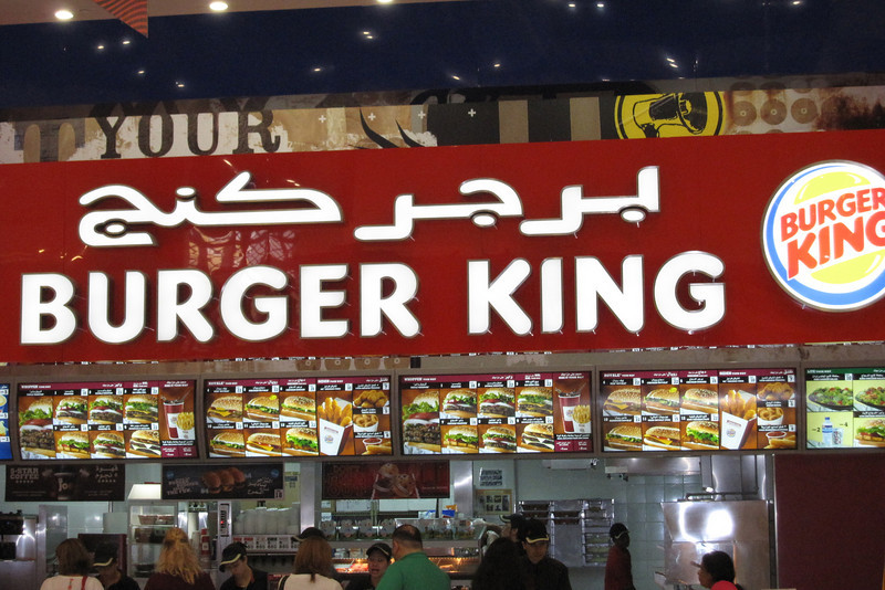 Burger King Sign 2 - Dubai, UAE