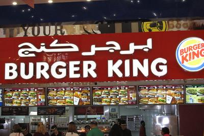 Burger King Sign 2 - Dubai, UAE