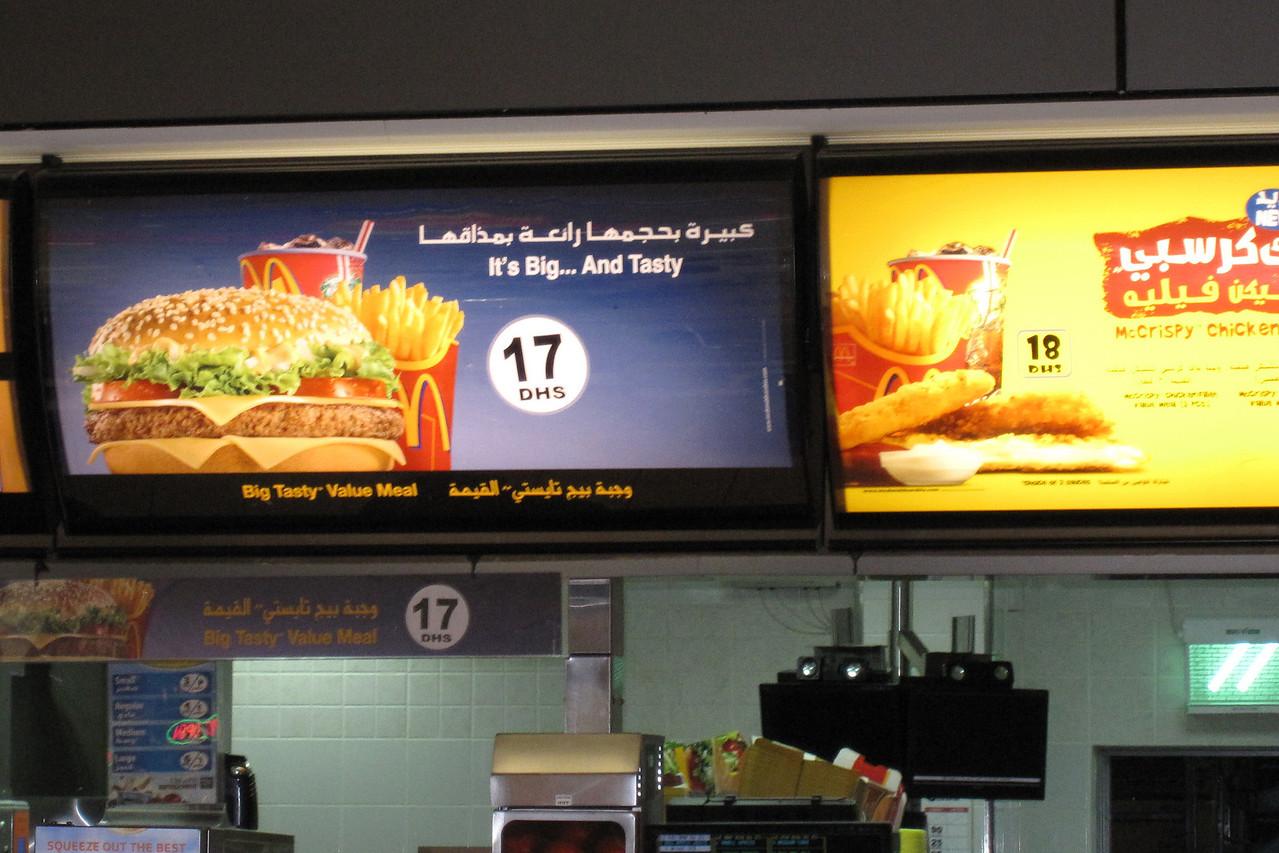 McDonald's Menu - Dubai, UAE