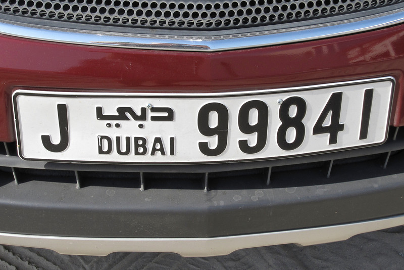 License Plate - Dubai, UAE